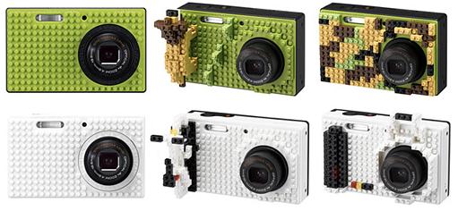 LEGO-kamera från Pentax