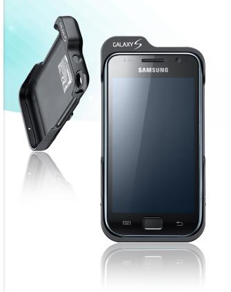 Öka batteritiden på din Samsung Galaxy S